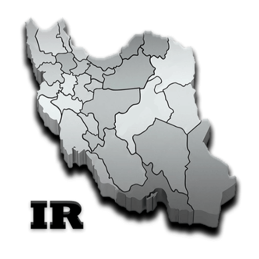 پخش سوسیس و کالباس در سرتاسر ایران